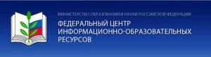 centr_obrazovat_resursov
