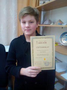 Поздравляем Артёма с успешным завершение игры на гитаре!