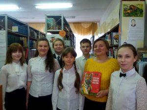 """Ученики 6 """"А"""" и заведующая библиотеки Молоканова О.Б."""